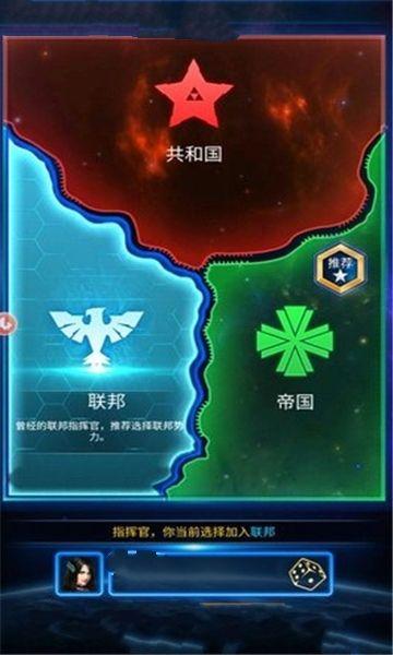 流浪星球手游官方网站下载安卓版图1: