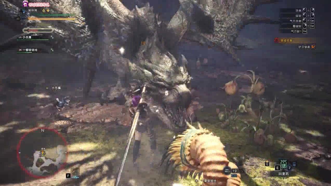 怪物猎人世界新人向太刀开荒流程解说05:雌火龙与土砂龙讨伐[视频][多图]图片1