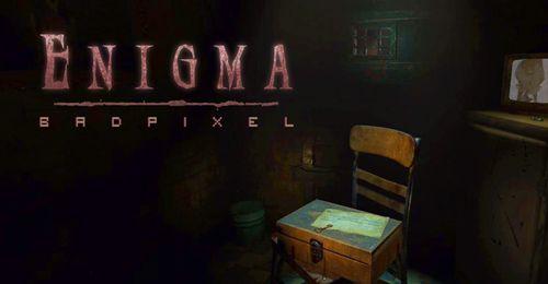 解环人Enigma手机游戏官方网站下正式版图1: