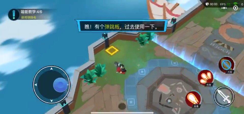 qq厘米秀AU计划小游戏官方网站下载正式版图2: