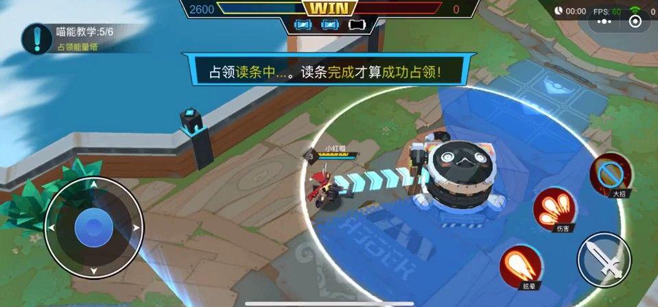 qq厘米秀AU计划小游戏官方网站下载正式版图3: