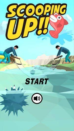 scooping up安卓官方版游戏图片1
