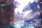 怪物猎人世界新人向太刀开荒流程解说06:工具人的日常讨伐泥鱼龙[多图]