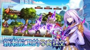 幻想一刀游戏官方网站下载正式版图片1