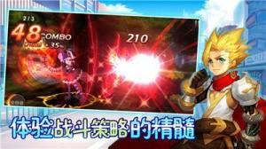 幻想一刀游戏官方网站下载正式版图片2