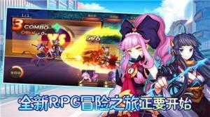 幻想一刀游戏官方网站下载正式版图片3