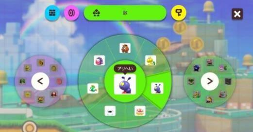 超级马里奥制造2游戏安卓中文手机版图5:
