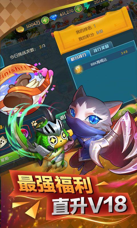 史矛革之怒手机游戏官方网站下载最新正版图片3
