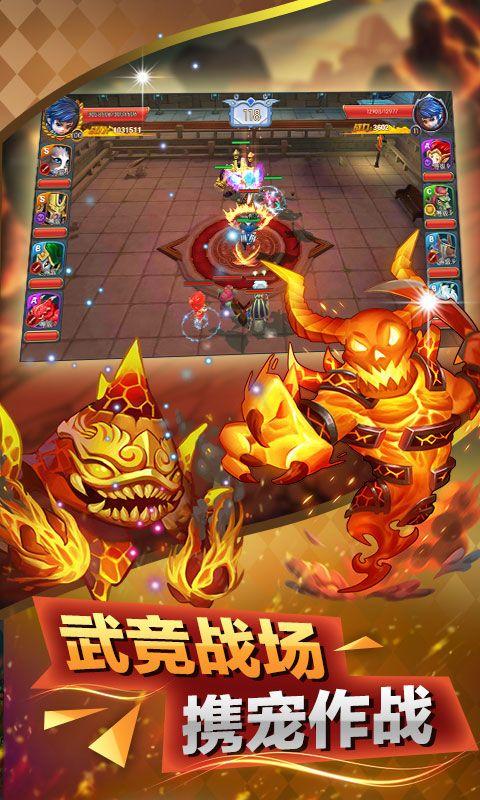 史矛革之怒手机游戏官方网站下载最新正版图片2