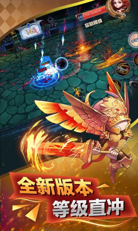 史矛革之怒手机游戏官方网站下载最新正版图片4