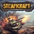 Steamcraft官网版