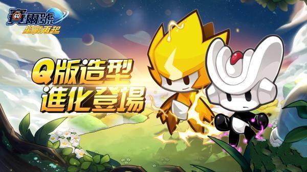 赛尔号星战再起手游官方网站下载正式版图3: