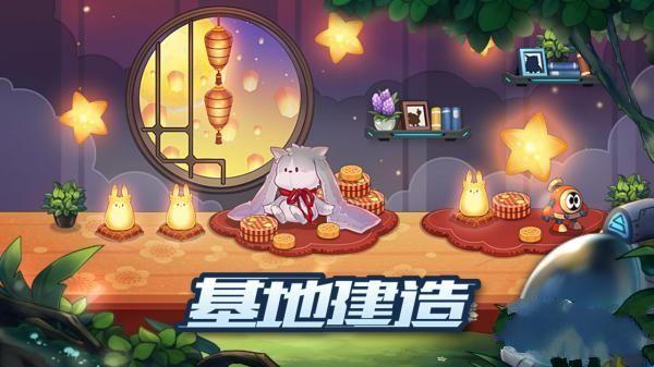 赛尔号星战再起手游官方网站下载正式版图2: