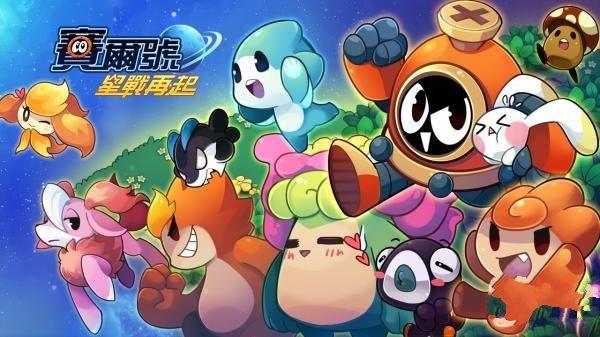 赛尔号星战再起手游官方网站下载正式版图1: