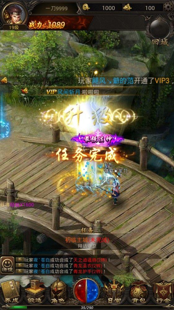 战魂无殇游戏官方网站下载正式版图片3