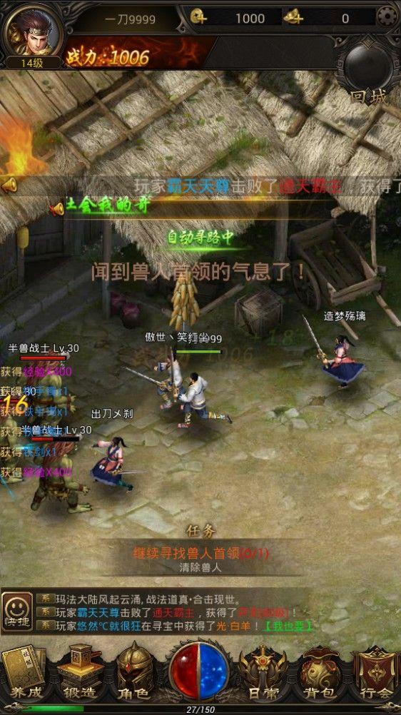 战魂无殇游戏官方网站下载正式版图片2