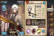 梦幻模拟战手游剑帝数据汇总:剑帝输出和伤害对比详情[多图]