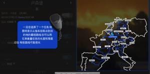 欧洲卡车模拟器高级版2019官方网站下载正式版图片4