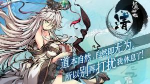 幻想神姬手游官方网站下载正式版图片5