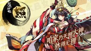 幻想神姬手游官方网站下载正式版图片1