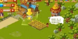厘米秀田园物语小游戏无限金币版安卓版下载图片1