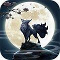 妖狐缘起官方版