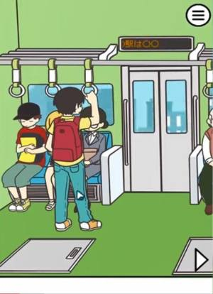 电车抢座大作战二安卓手机版图4