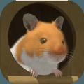 小小仓鼠模拟器中文版