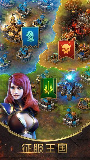 戰爭世紀聯盟戰火手機游戲最新正版下載圖片4
