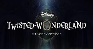 迪士尼扭曲仙境手游官方网站下载正式版图片1