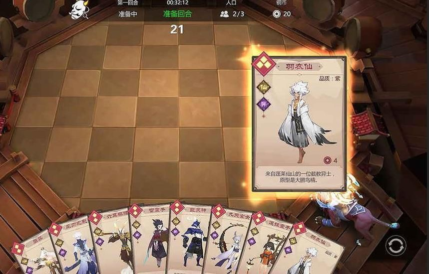 lol自走棋手机游戏官方网站下载正式版图2: