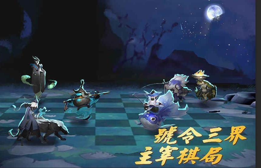 lol自走棋手机游戏官方网站下载正式版图1: