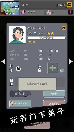 武炼巅峰之帝王传说无限仙晶仙石内购修改版图片1