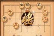 天天象棋残局挑战112期攻略:残局挑战112期过关视频[多图]