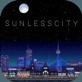 SUNLESSCITY夜景游戏