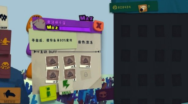 Solo Knight評測:掛機+BUILD游戲[視頻][多圖]圖片2
