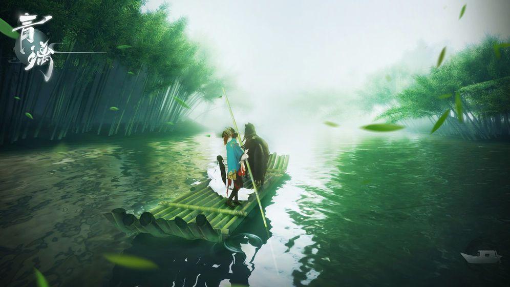 网易青漓游戏官方网站下载正式版图片2