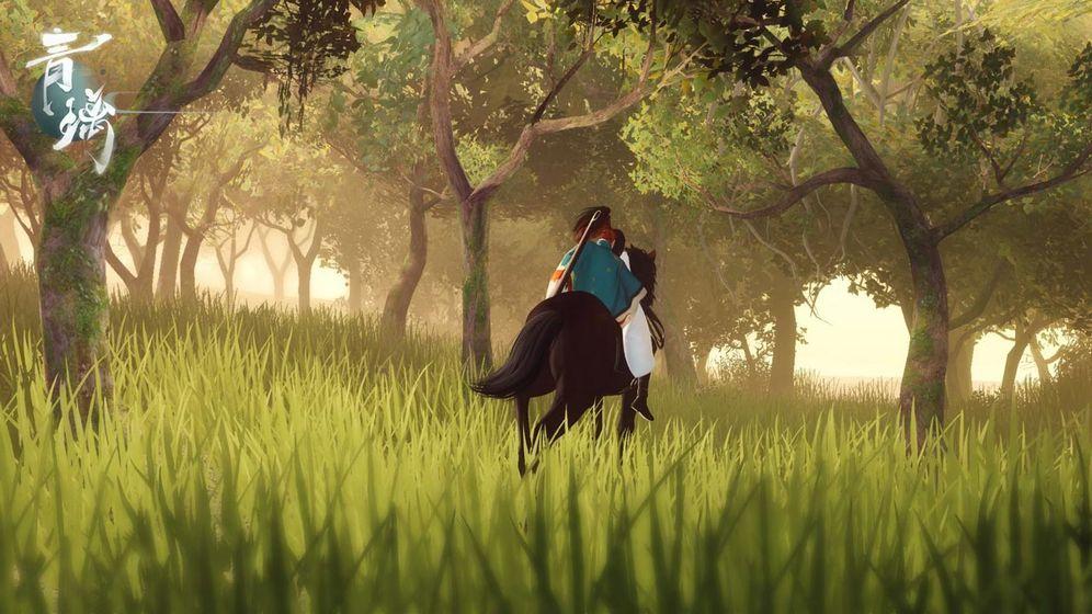 网易青漓游戏官方网站下载正式版图片3
