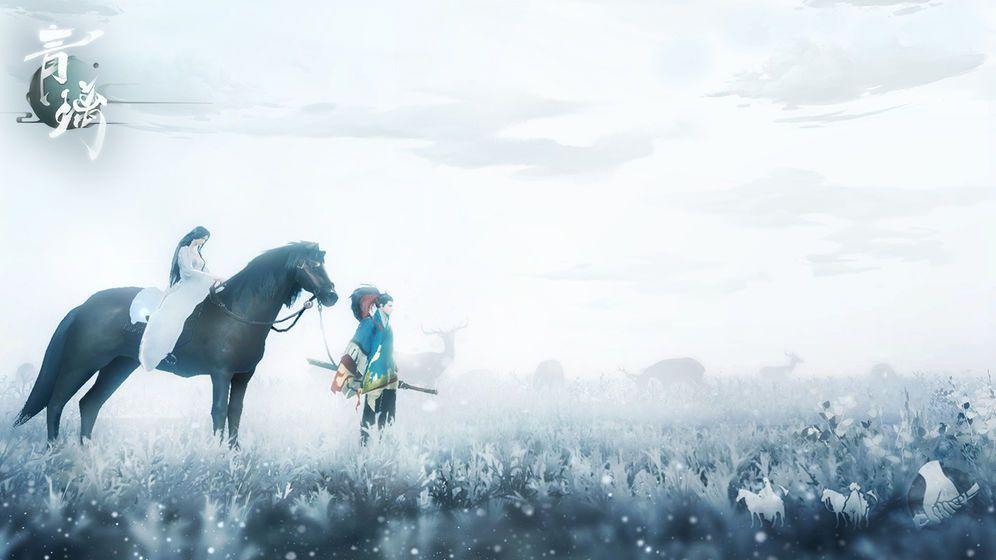 网易青漓游戏官方网站下载正式版图片1