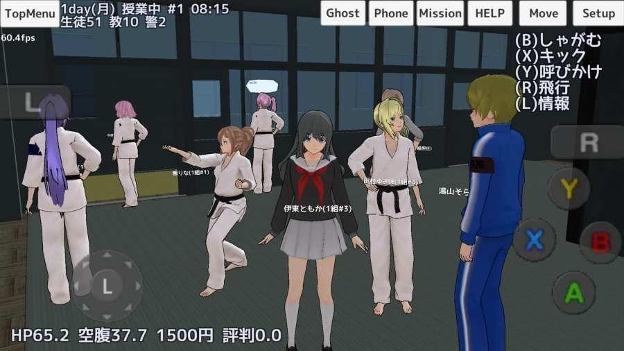 高校女生模拟器中文游戏官方网站下载生孩子版图4: