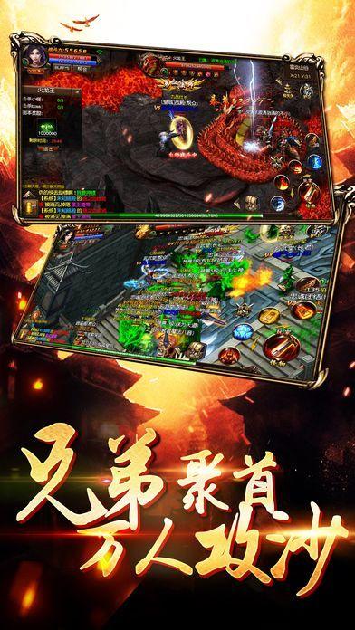 斩神传奇游戏官网版下载最新正版图3: