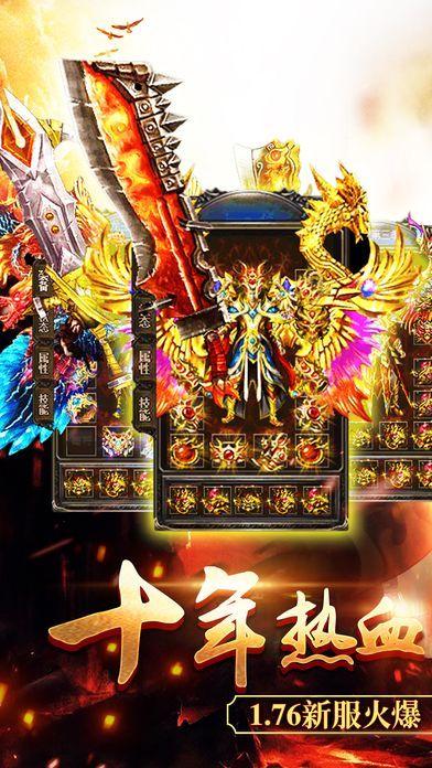 斩神传奇游戏官网版下载最新正版图1: