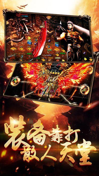 斩神传奇游戏官网版下载最新正版图2:
