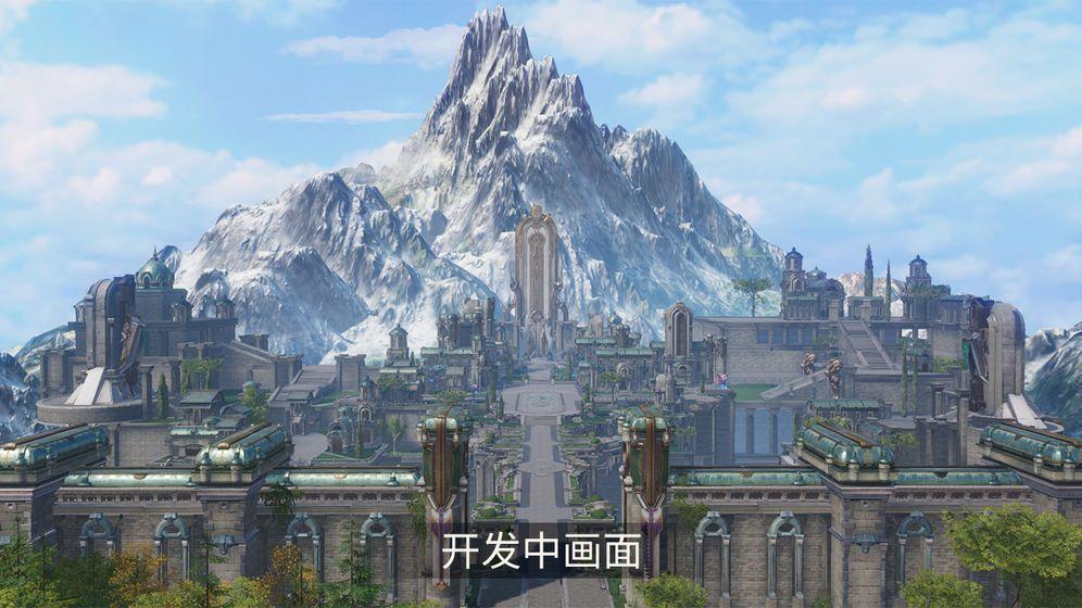时空猎人3D手游官方网站下载公测版图3: