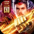 神御三国游戏官方网站下载最新版 v1.2.600