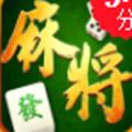 台州仙居麻将游戏官方网站下载正式版 v103.1.20180720