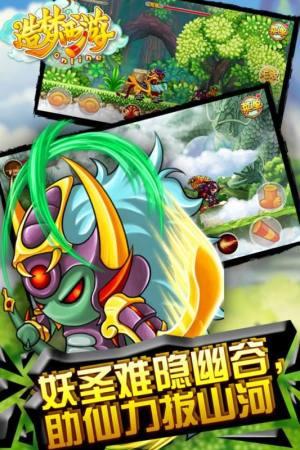 造梦西游OL4399版手机游戏渠道服最新版下载图片1