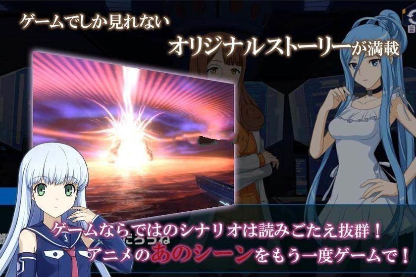 苍蓝钢铁战舰重生手游官网版下载安卓地址图片1