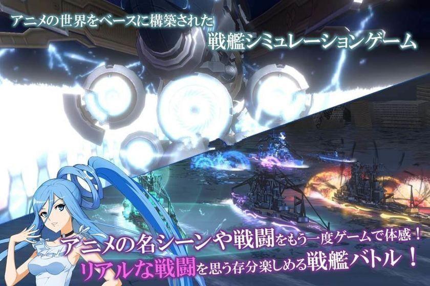 苍蓝钢铁战舰重生手游官网版下载安卓地址图片3