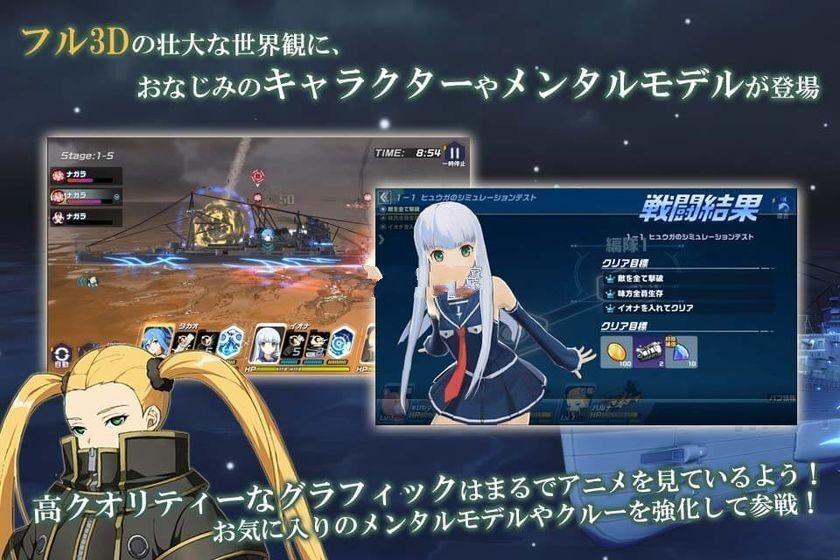 苍蓝钢铁战舰重生手游官网版下载安卓地址图片2